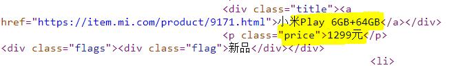 Xiaomi Mi Play nueva variante almacenamiento