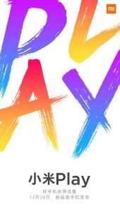Xiaomi anuncia el lanzamiento oficial del xiaomi play