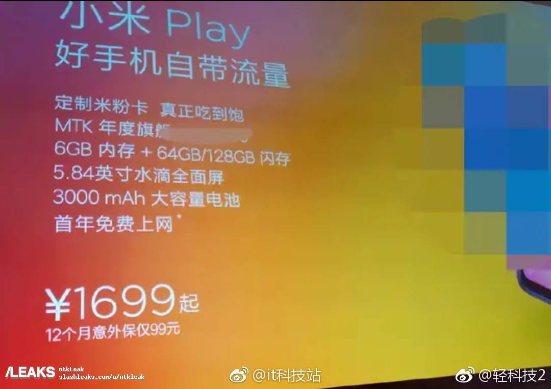 Xiaomi Play características principales