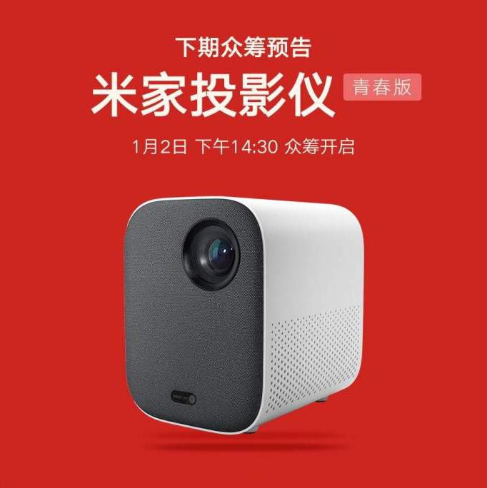 Xiaomi proyector juvenil economico mijia