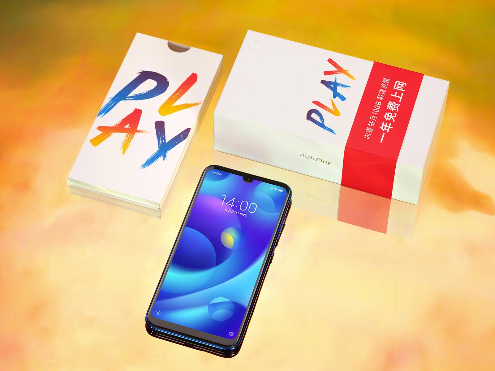 Xiaomi Mi Play se muestra en nuevas imagenes