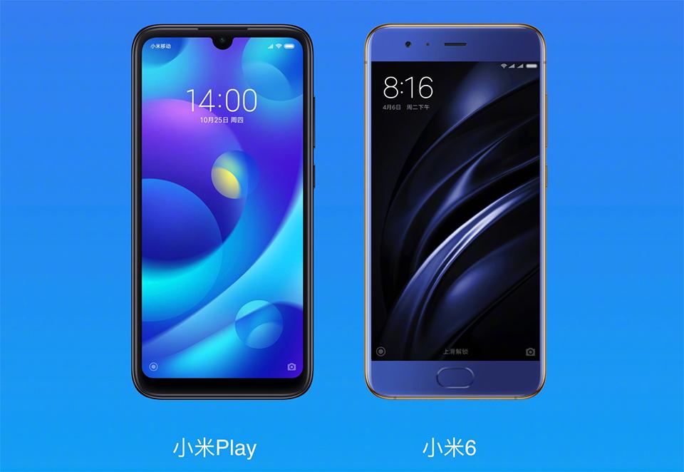 Xiaomi Play características
