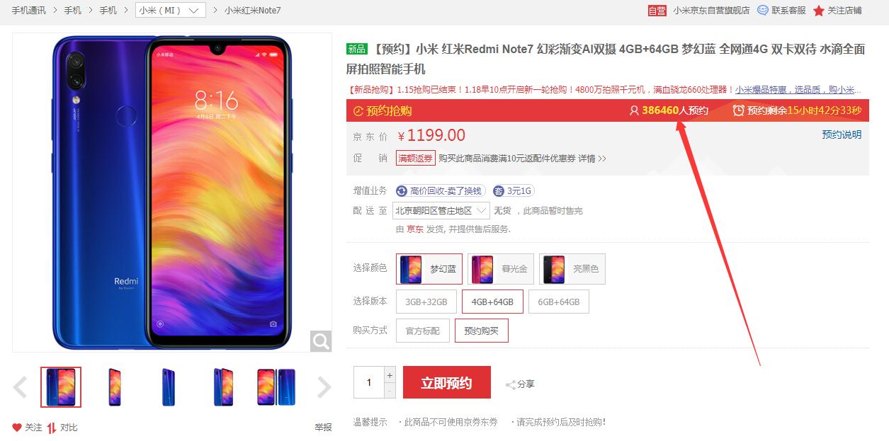 Xiaomi Redmi Note 7 cuenta con 400.000 reservas para su segundo lote por lo que su versión GLOBAL se retrasaría Xiaomi Adictos