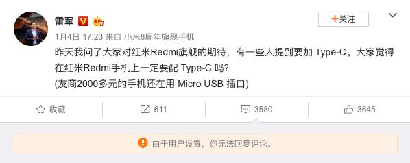 Redmi by Xiaomi USB tipo C USB-C