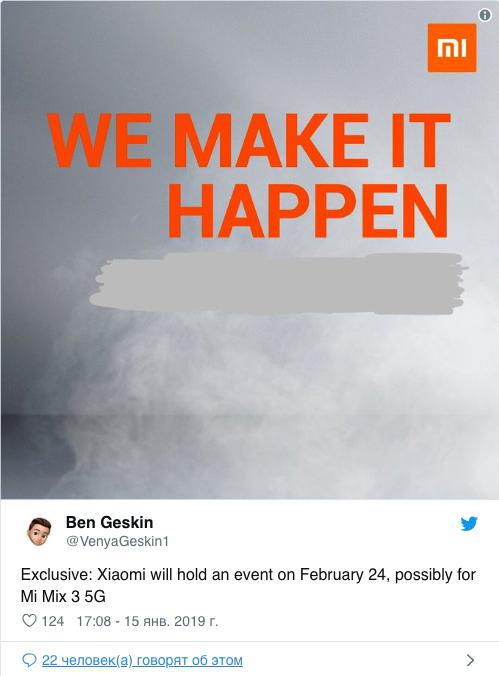 Xiaomi podría presentar un nuevo buque insignia el 24 de febrero Xiaomi Adictos