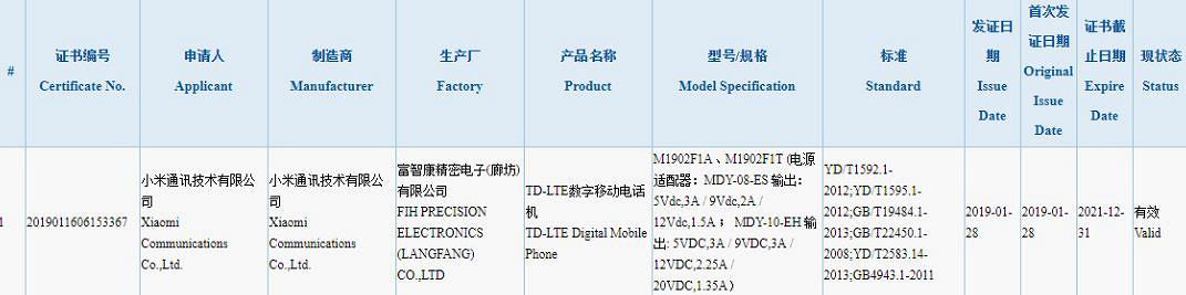 Xiaomi Mi 9 se certifica en china 3c y obtiene carga rápida 27w Xiaomi Adictos Noticias