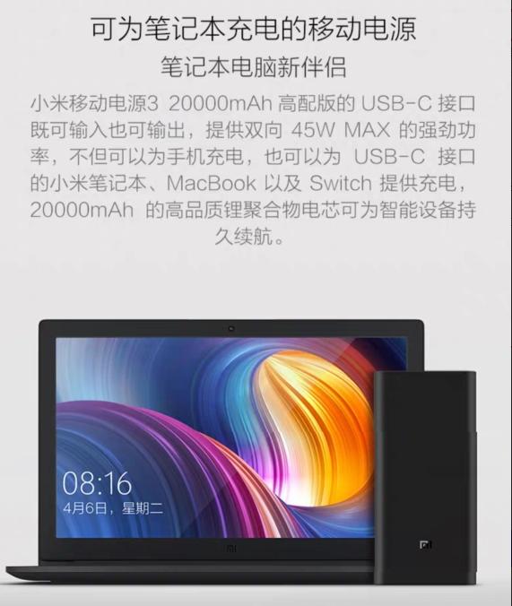 Xiaomi Mi Power Bank 3 de 20000 mAh