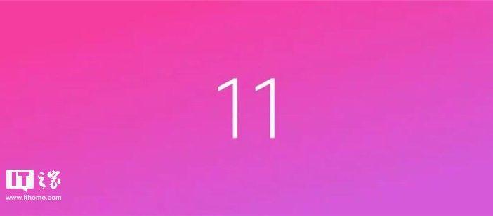 novedades y características MIUI 11 Noticias Xiaomi Adictos