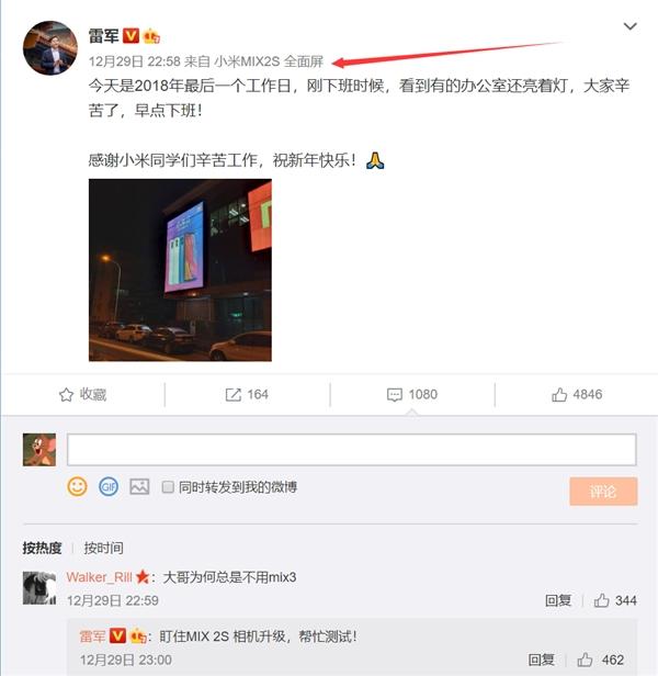 Lei Jun confundador y director ejecutivo Xiaomi responde en Weibo desde su Mi Mix 2s