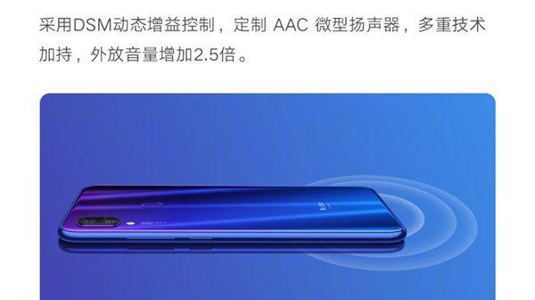 Sonido mejorador Redmi Note 7 Noticias Adictos