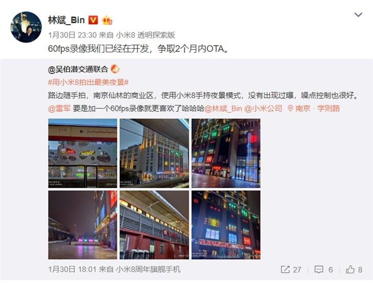 Xiaomi Mi 8 soportará grabación de video a 60 fps