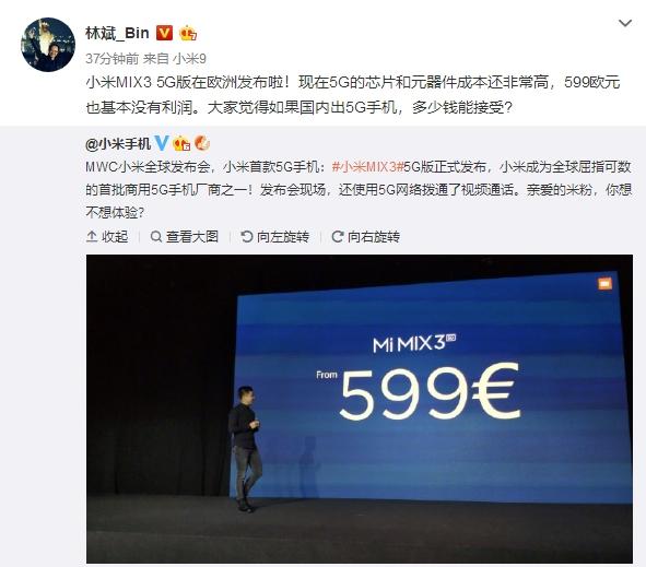 Lin Bin explica en weibo que no obtienen beneficio con la venta del xiaomi mi mix 3 5g noticias xiaomi adictos xiaomiadictos