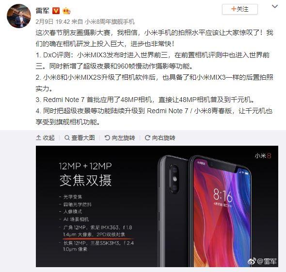 Xiaomi mejoraría la camara selfie de su Mi 9 modo selfie