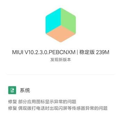 Xiaomi Mi 8 SE recibe MIUI v10.2.3.0 Modo SUper Nocturno