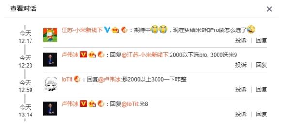 precio y características Redmi Note 7 Pro noticias xiaomi adictos xiaomiadictos