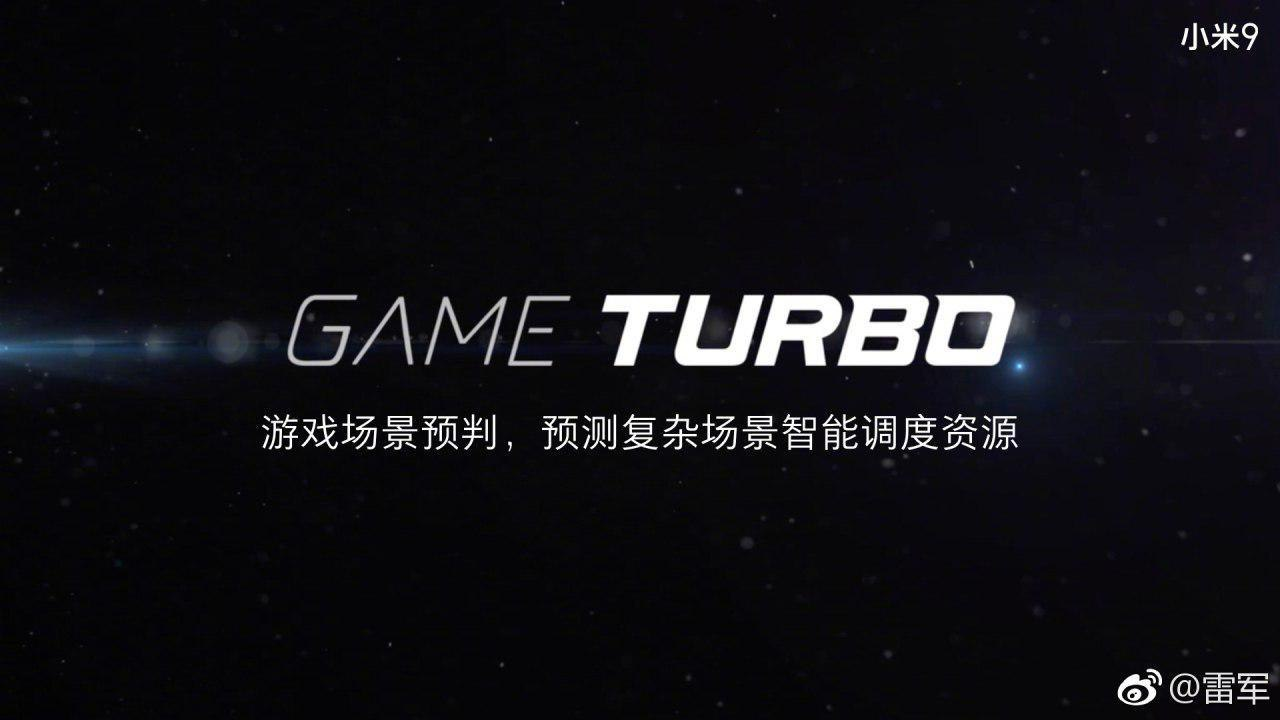 pocophone f1 actualizacion game turbo