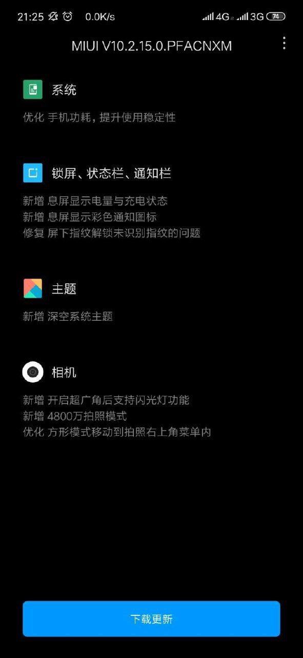 actualización xiaomi mi 9 noticias xiaomi
