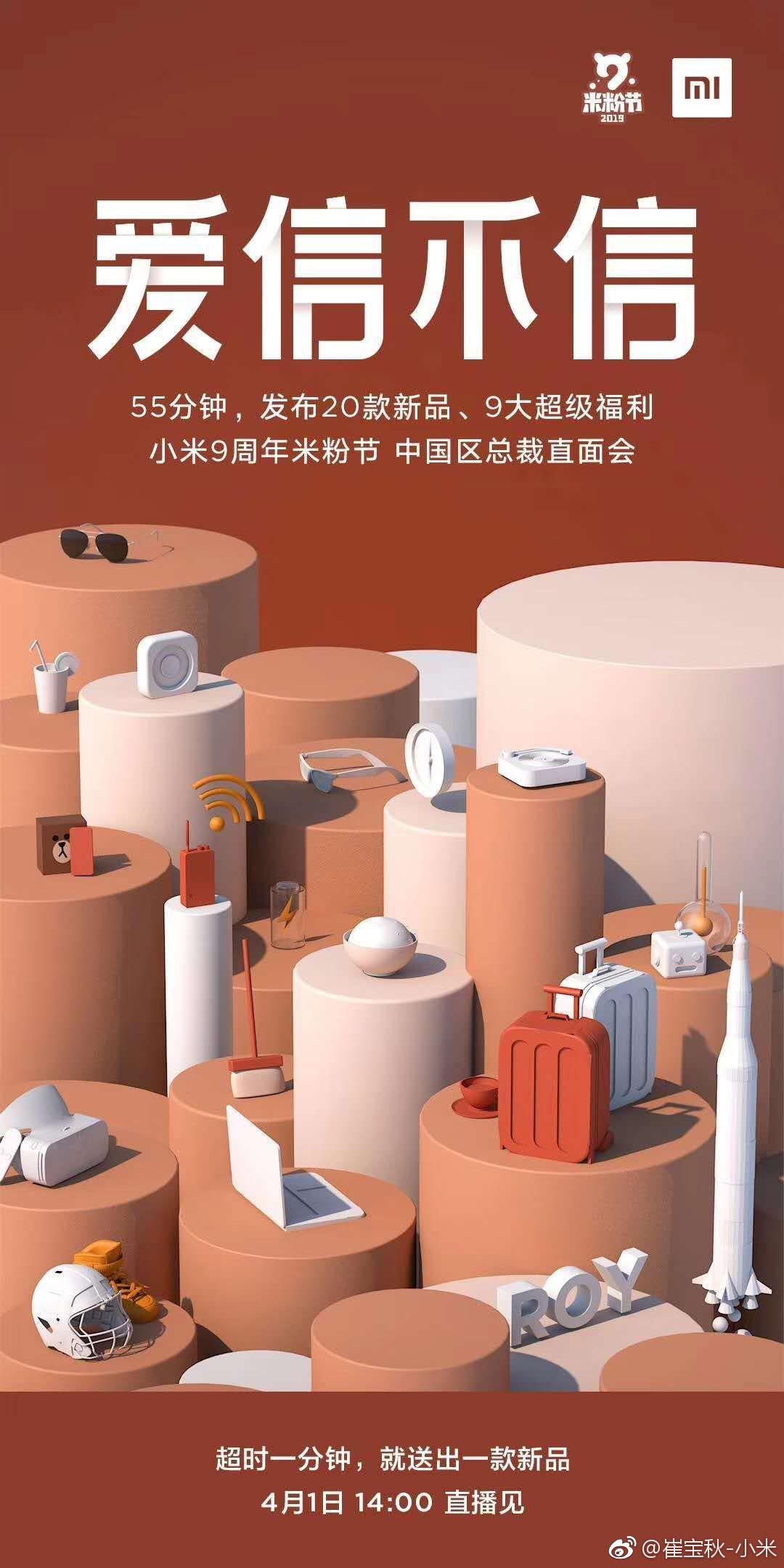 April Fools Day xiaomi anunciará 20 productos nuevos el 1 de abril