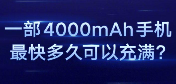 Xiaomi Super Charge Turbo carga rápida 100w 81w lin bin noticias