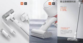 aspiradora inalámbrica sin cables xiaomi mijia hogar noticias