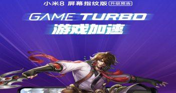 modo game turbo llegará al xiaomi mi 8 explorer edition y pro noticias xiaomi adictos xiaomiadictos