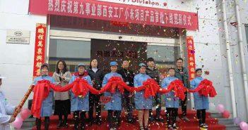 BYD se une al proceso de fabricación del Xiaomi Mi 9 Lei Jun noticias xiaomi adictos xiaomiadictos