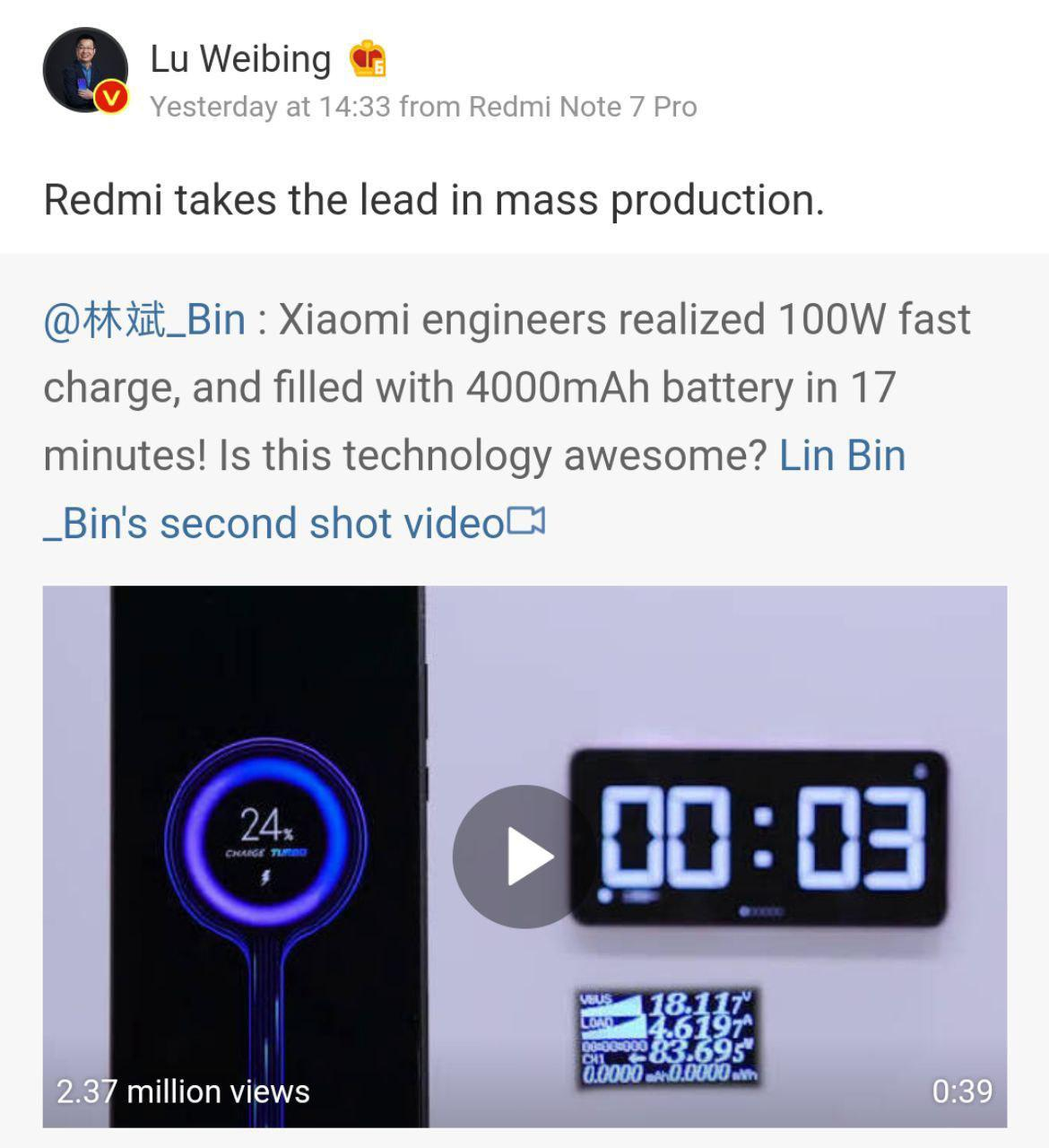 Xiaomi Super Charge Turbo carga rápida 100w 81w lin bin noticias