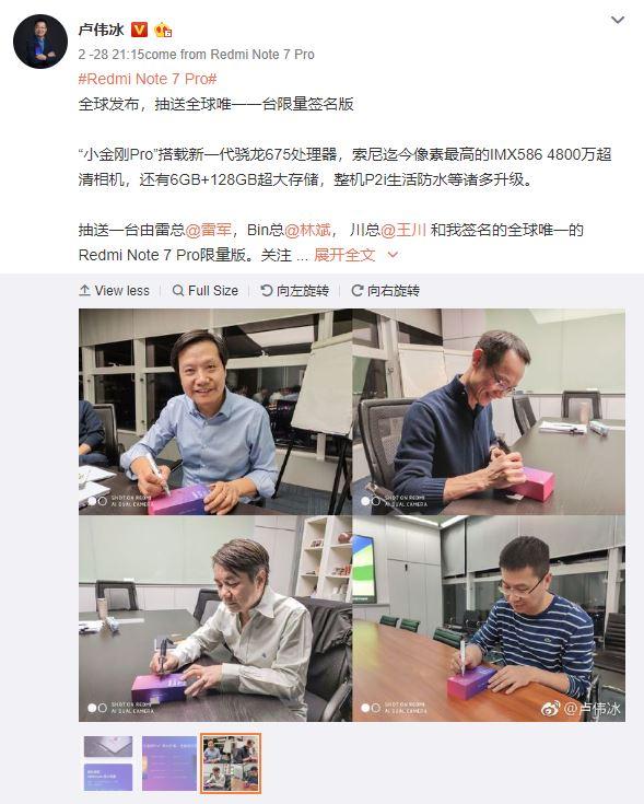 Lei Jun, Lin Bin, Wang Chuan y el propio Weibing firman el redmi note 7 pro noticias xiaomi adictos