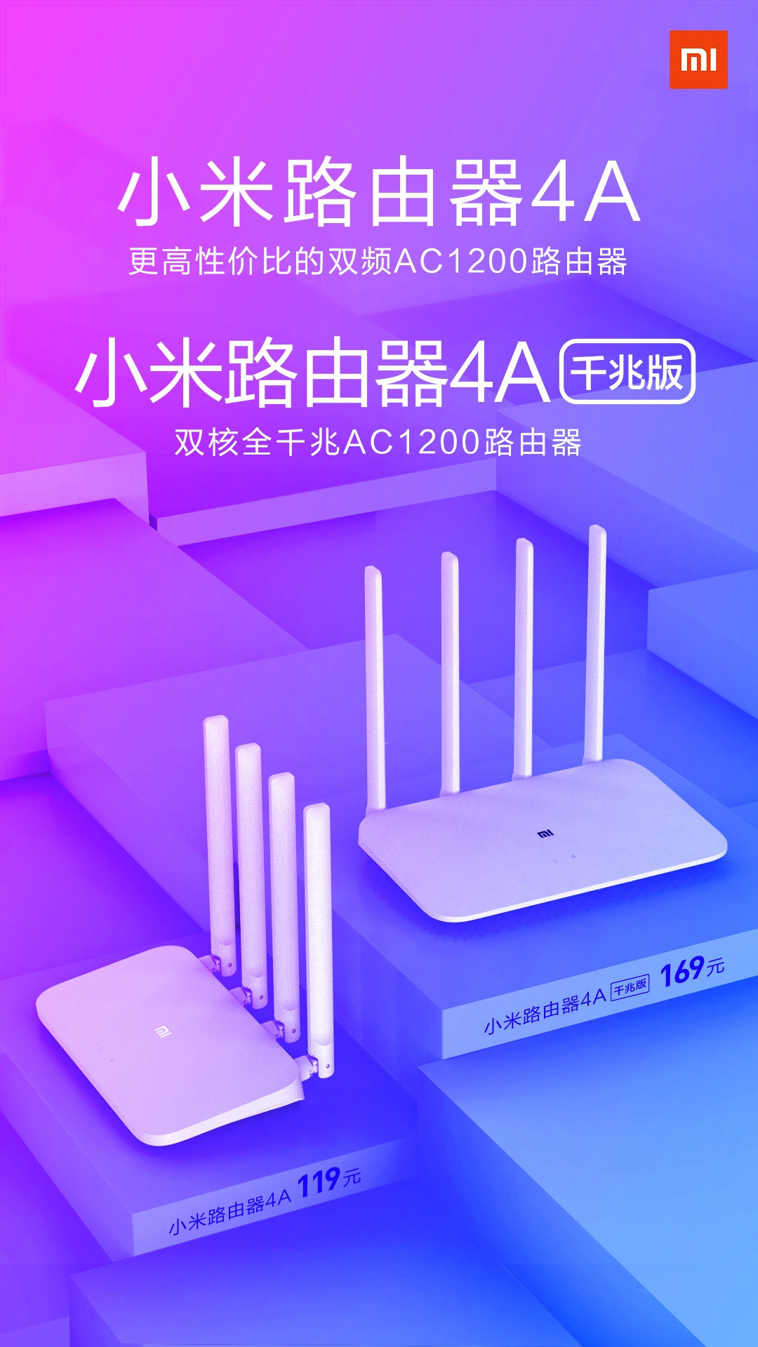 xiaomi mi router 4a gigabit 1000 ac dual band caracteristicas precio comprar noticias