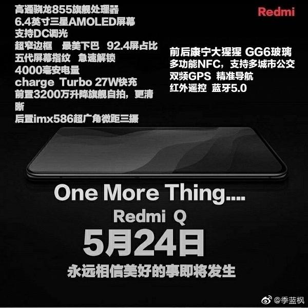 características, especificaciones, precio y fecha del Redmi X 855. Noticias Xiaomi Adictos