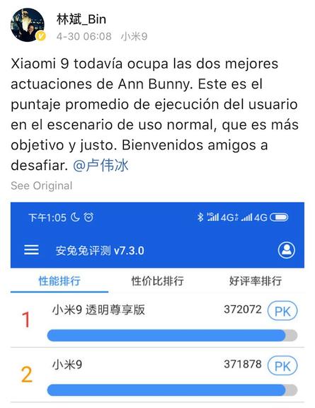 Redmi X tendrá el mayor rendimiento de AnTuTu. Noticias Xiaomi Adictos