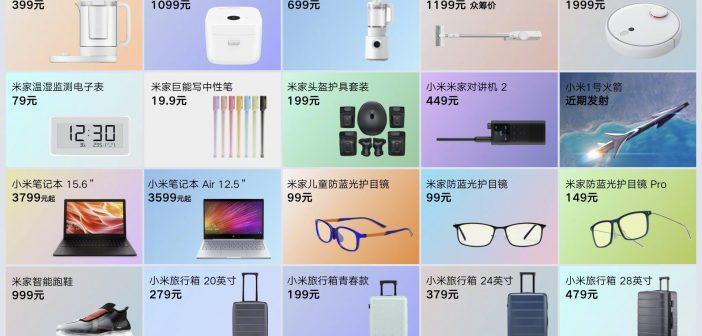 Xiaomi nos trolea con su April Fools Day noticias adictos