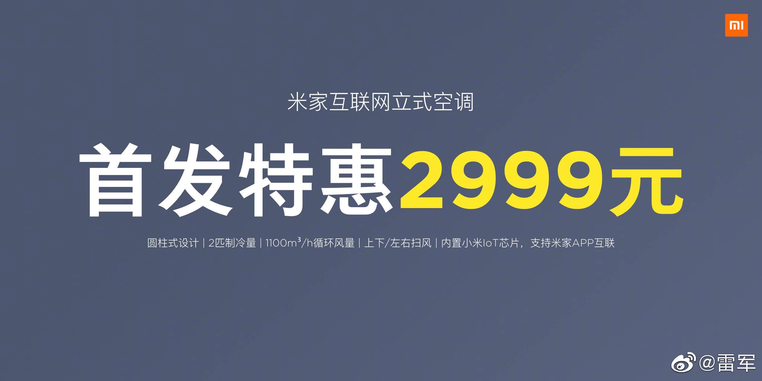 Xiaomi Mijia Air Conditioner Vertical aire acondicionado caracteristicas especificaciones y precio. Noticias Xiaomi Adictos