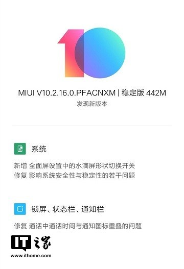 MIUI china v10.2.16.0.pfacnxm xiaomi mi 9 noticias
