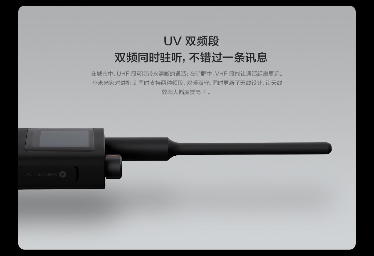 xiaomi mijia walkie talkie 2 características y precio noticias adictos
