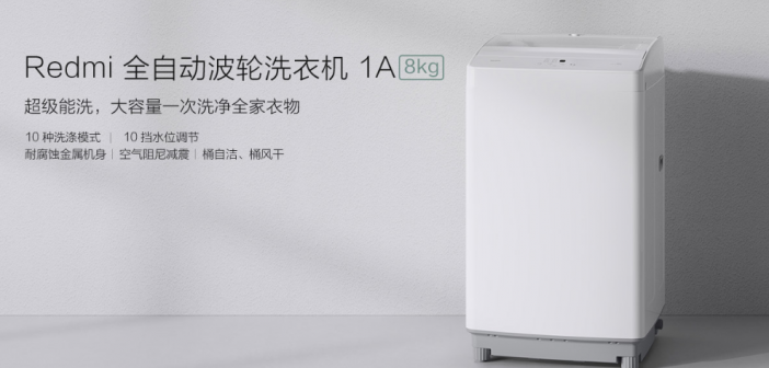 lavadora Redmi 1A noticias xiaomi adictos