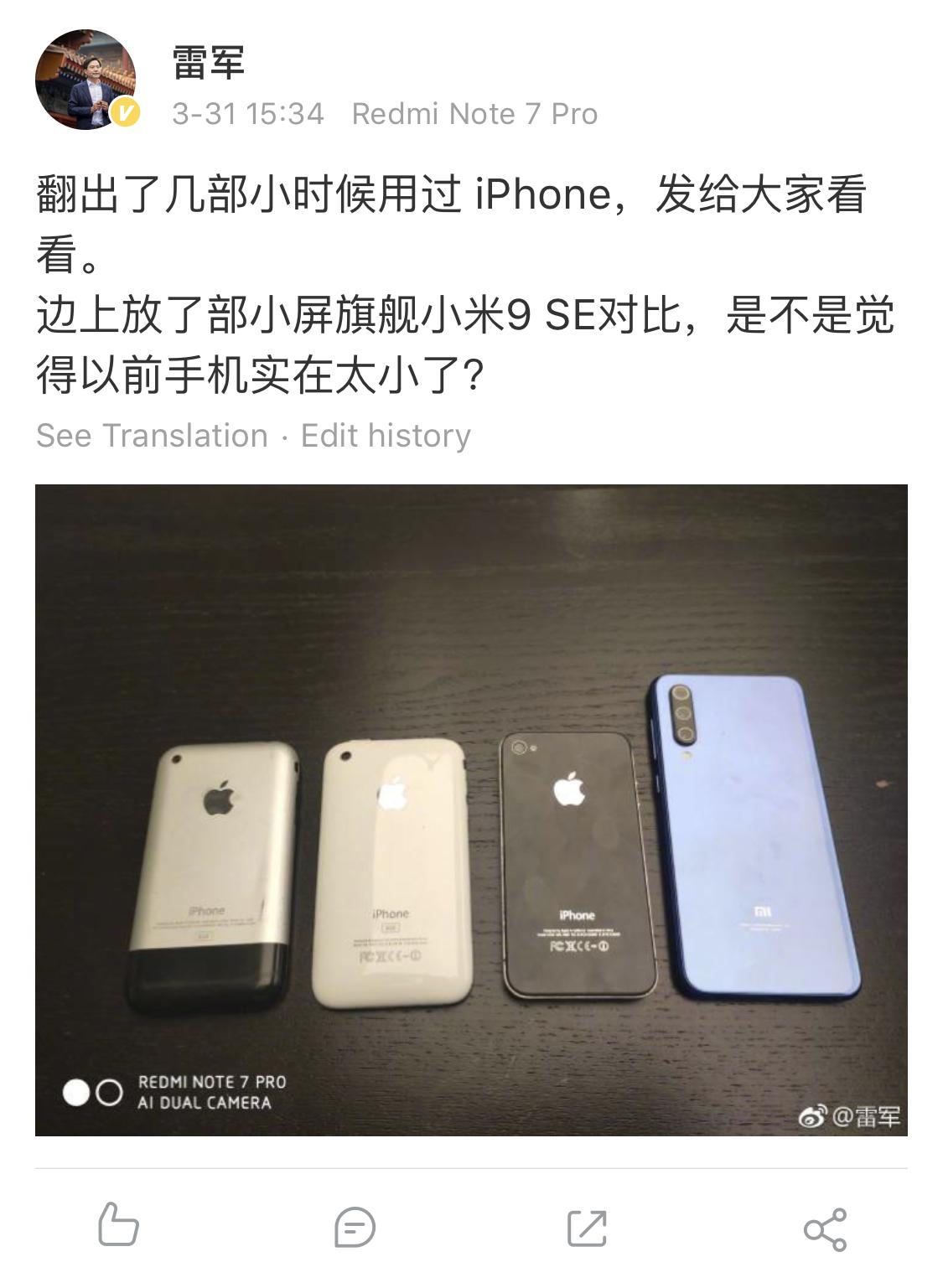 Lei Jun le encantaban los iphone de apple de joven noticias xiaomi adictos