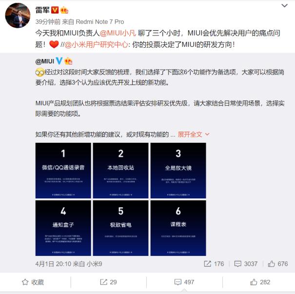 MIUI 11 características novedades noticias lei jun adictos xiaomi
