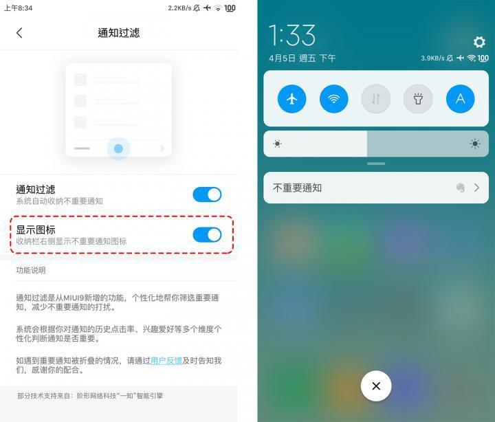 Novedades Xiaomi MIUI 10. Noticias Xiaomi Adictos