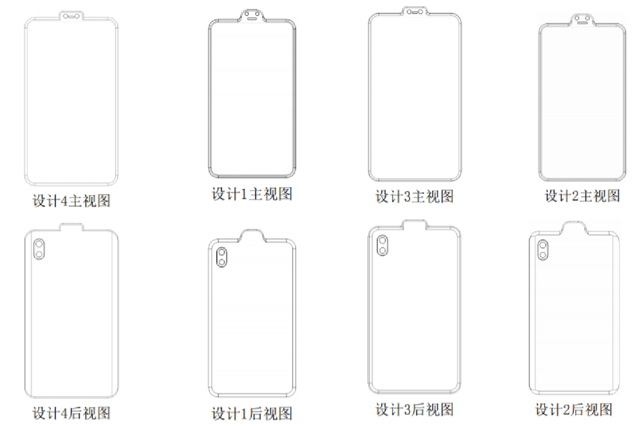 Nueva patente registrada por Xiaomi. Noticias Xiaomi Adictos