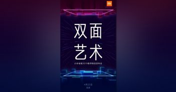 Xiaomi presentará un nuevo televisor este 23 de abril