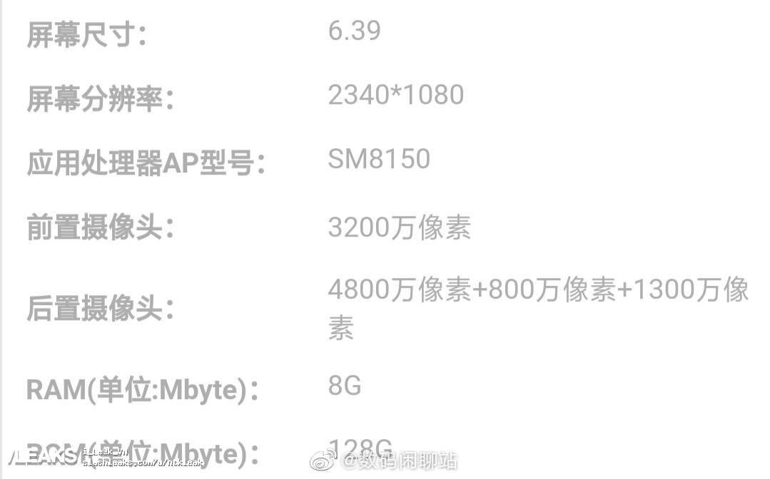 Redmi X, Pro 2, 855 características, especificaciones y precio. Noticias Xiaomi Adictos