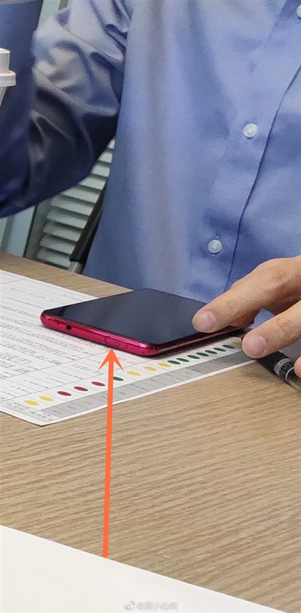 Nuevo dispositivo móvil Redmi con cámara frontal retractil o deslizante. Noticias Xiaomi Adictos
