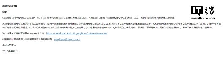 Android q actualización 10 xiaomi noticias adictos