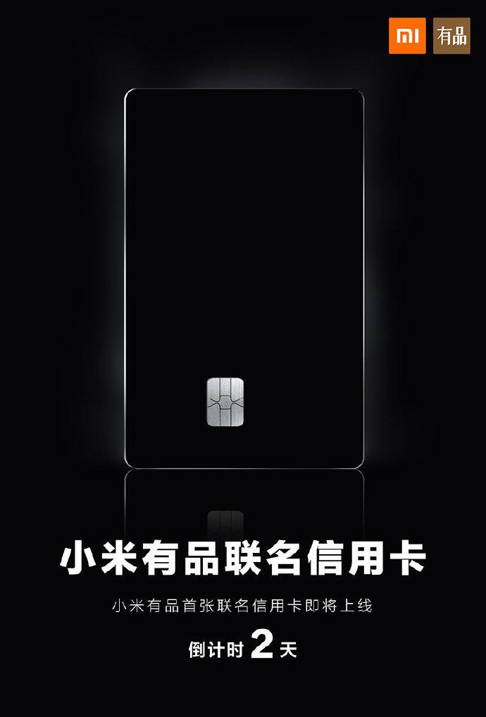 Nueva tarjeta de credito bancario Xiaomi Mi Card. Noticias Xiaomi Adictos