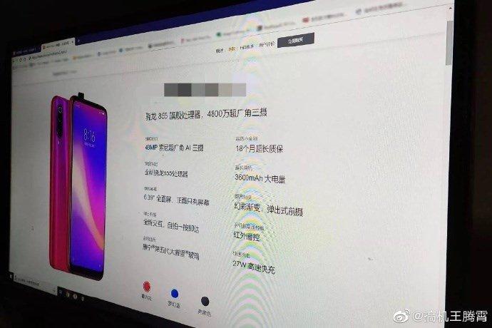 Se filtran las características del buque insignia de Redmi (Redmi 855, Redmi K20 Pro, Redmi Insignia, Redmi X). Noticias Xiaomi Adictos