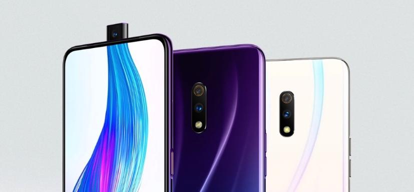 Realme X by Oppo, características, especificaciones y precio. Noticias Xiaomi Adictos