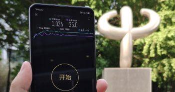 Xiaomi Mi Mix 3 5G alcanza una velocidad de descarga de 1026Mbps. Noticias Xiaomi Adictos