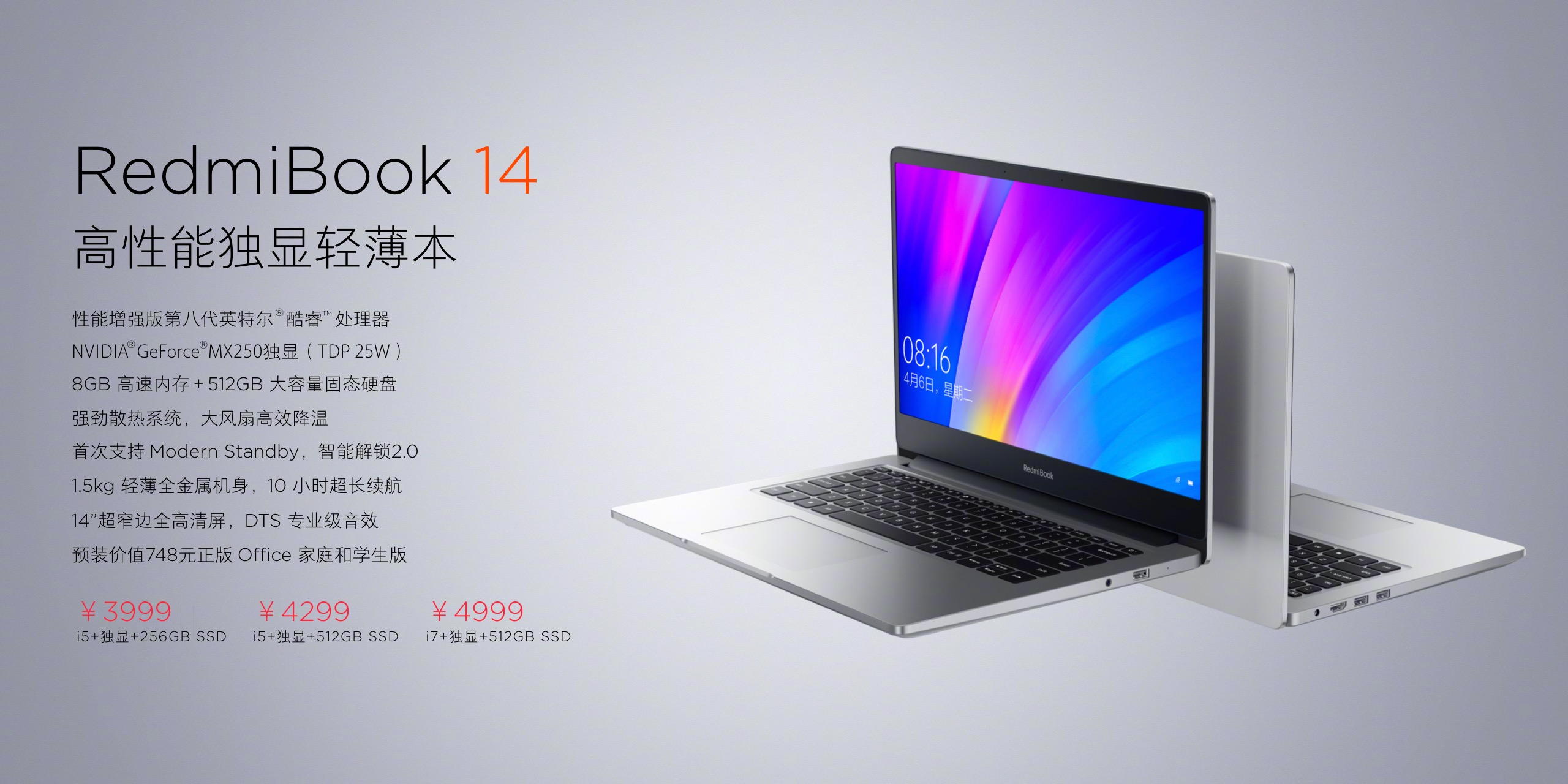RedmiBook 14, características, especificaciones y precio. Noticias Xiaomi Adictos