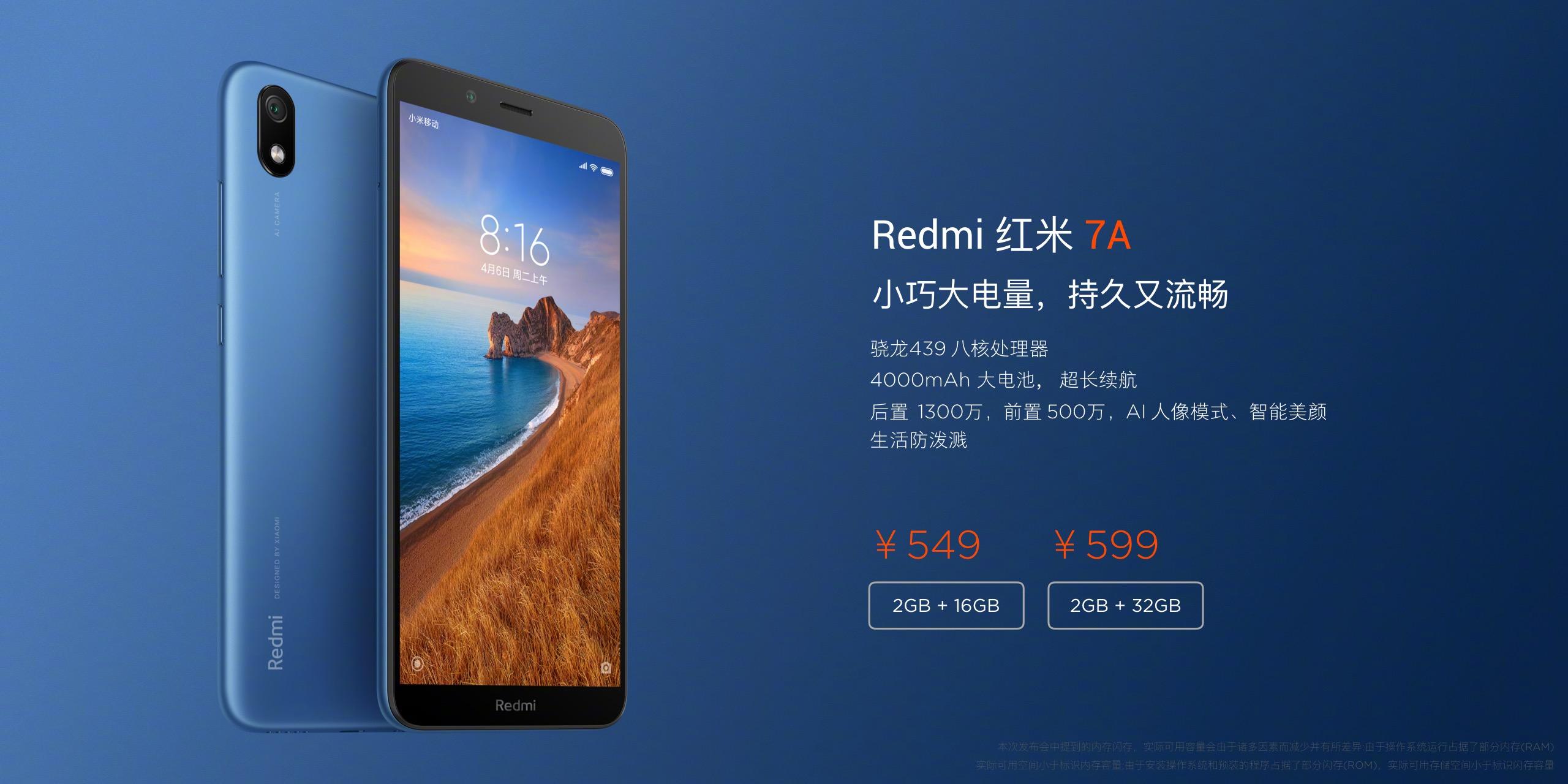 Redmi 7A, características, especificaciones y precio. Noticias Xiaomi Adictos